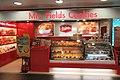HK YMT night 油麻地站 Yau Ma Tei MTR Station concourse shop March 2019 IX2 08.jpg