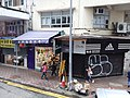 HK train view 灣仔 Wan Chai 莊士敦道 Johnston Road graffiti shpp gate May 2019 SSG 03.jpg