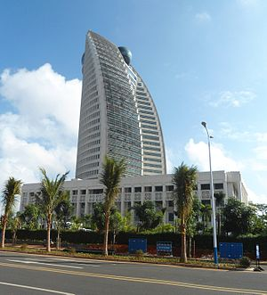 HNA Building - Image: HNA Building (New Haihang Building), Hainan Airlines headquarters west face 01