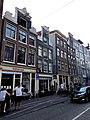 Haarlemmerstraat, Haarlemmerbuurt, Amsterdam, Noord-Holland, Nederland (48719725253).jpg