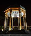 Hafez Shirazi - panoramio.jpg