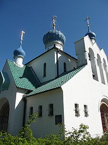kirche des heiligen prokop hamburg wikipedia. Black Bedroom Furniture Sets. Home Design Ideas