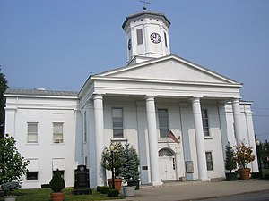 Cynthiana, Kentucky - Harrison County Courthouse in Cynthiana