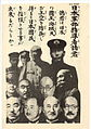 Harry S. Truman's question as propaganda leaflet 1.jpg