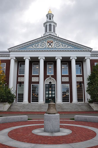 Harvard Business School, one of the country's top business schools Harvard business school baker library 2009a.JPG