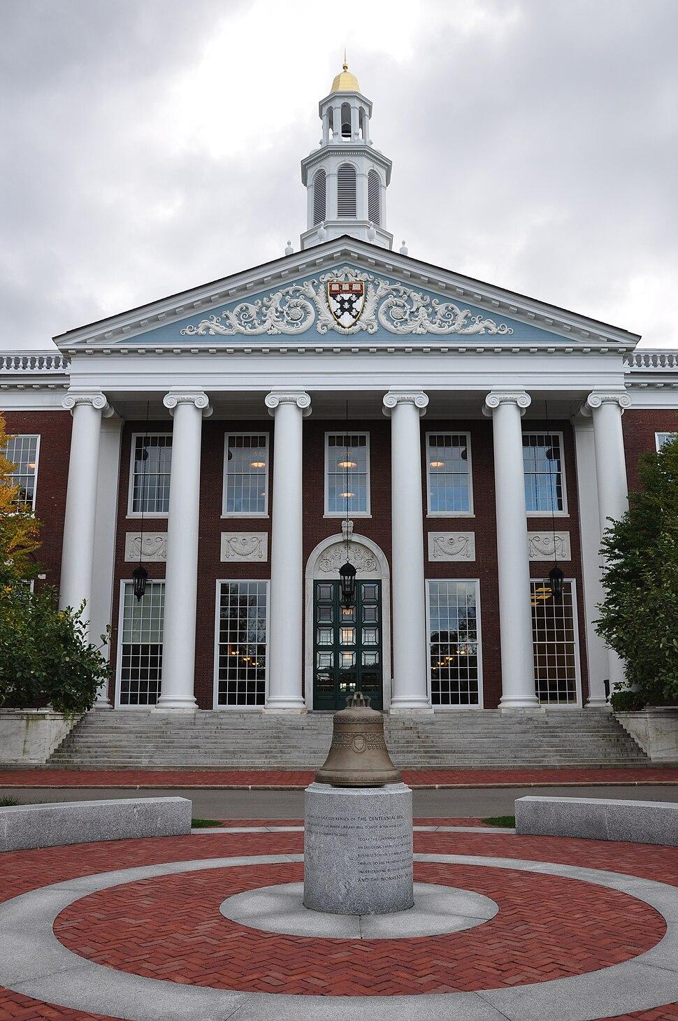 Harvard business school baker library 2009a