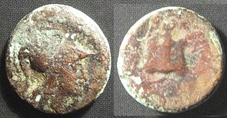 Coinage of Side - A bronze coin of Side, 350-300BC. Obverse; Cortinthian crested Helmeted bust of Athena right, Reverse; Pomegranate fruit.