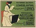Helmut Eichrodt - Permanente Ausstellung E. Bruhns, Riga, 1900.jpg
