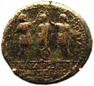 Herod of Chalcis coin showing Herod of Chalcis with brother Agrippa of Judaea crowning Roman Emperor Claudius I.jpg