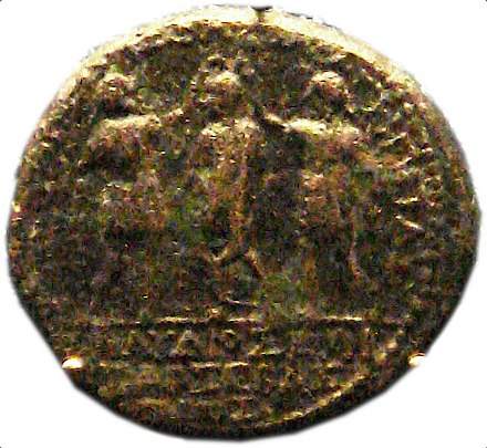 A coin of Herod of Chalcis, showing him with his brother Agrippa of Judaea crowning Claudius. British Museum. Herod of Chalcis coin showing Herod of Chalcis with brother Agrippa of Judaea crowning Roman Emperor Claudius I.jpg