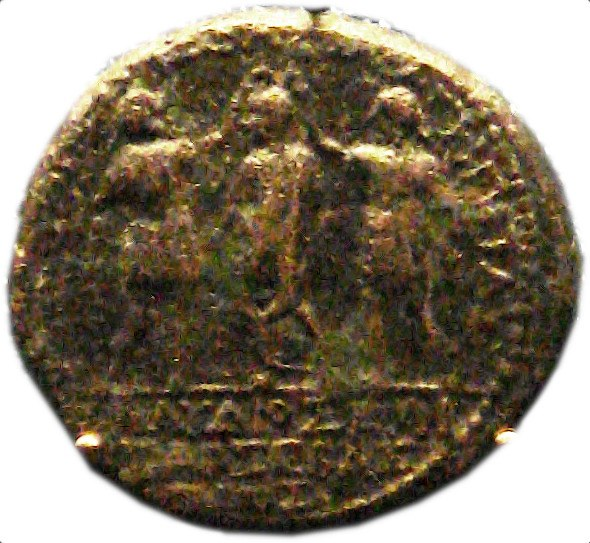Herod of Chalcis coin showing Herod of Chalcis with brother Agrippa of Judaea crowning Roman Emperor Claudius I
