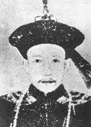 Niohuru - Heshen, a powerful official of the Qianlong era in the Qing dynasty, was of the Niohuru clan