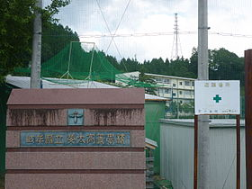 Hida high schoolP1020568.JPG
