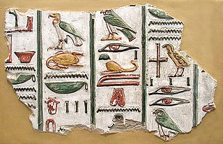 Egyptian hieroglyphs formal writing system used by the ancient Egyptians
