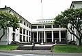 Hilo Federal Building.jpg