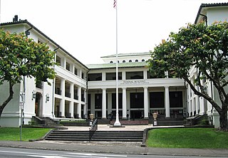 Federal Building, United States Post Office and Courthouse (Hilo, Hawaii) Historic Place in Hawaii County, Hawaii