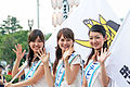 Himeji Oshiro Matsuri August09 290.jpg