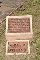 Hindi Description - Stupa 3 - Sanchi Hill 2013-02-21 4528.JPG