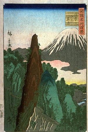 Hiroshige II - Image: Hiroshige II Hōki Shimodani