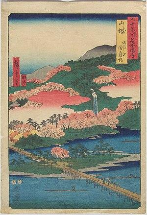 Famous Views of the Sixty-odd Provinces - Image: Hiroshige Yamashiro Arashiyama