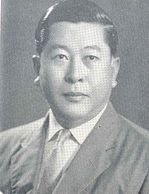 Thanat Khoman - Image: History picture 26 tanat