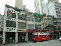 Hk wan chai tram ways 1.jpg