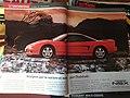 Honda NSX Advertising (45074601115).jpg