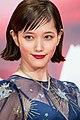 "Honda Tsubasa from ""FULLMETAL ALCHEMIST"" at Opening Ceremony of the Tokyo International Film Festival 2017 (40203899631).jpg"