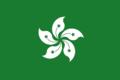 Hong Kong green.png