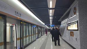 Hongtu Boulevard Station - Image: Hongtu Boulevard Station 04