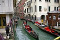 Hotel Violino d'Oro Venice canal - panoramio (1).jpg