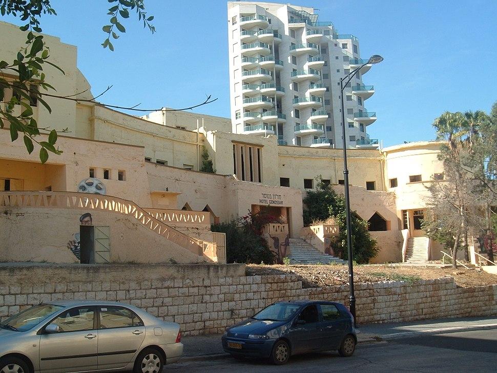Hotelginosar