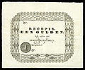 IND-(NethEastInd)-Government recepis-1 Gulden (1846) unsigned remainder.jpg