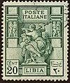 ITA LIY 1924 pm B002.jpg