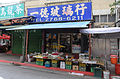 I Der Glass Shop 20150531.jpg