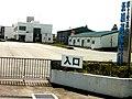 Ibaraki Transport Branch Office (茨城運輸支局) - panoramio.jpg
