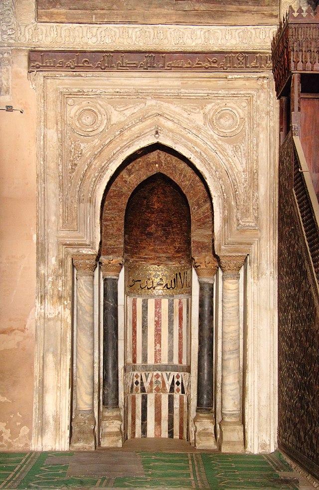 Картинки по запросу ibn tulun mosque bird's-eye