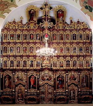 Iconostasis of the Cathedral of Hajdúdorog - The iconostasis of the cathedral