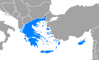 Modern Greek - Areas where Modern Greek is spoken in blue; areas where Greek is an official language in dark blue