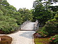 Imperial Palace in Kyoto - bridge in the garden of emperor library.JPG