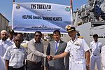 Indian Navy donates of relief aid to the victims of the Ambilobe Fire Disaster in Madagascar (1).jpg
