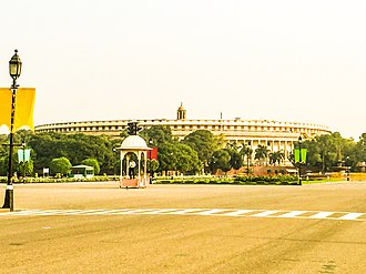 Parliament of India - Image: Indian Parliament Bhavan
