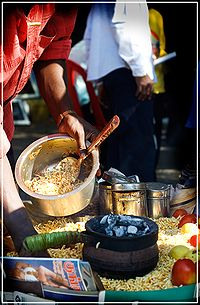 Indian Street Food Recipes Vegetarian