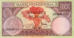 Indonesia 1959 100r o.jpg