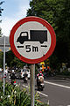 Indonesia Traffic-signs Prohibitory-sign-02.jpg