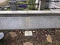 Inschrift Freya von Moltke am Faníliengrab Deichmann, Friedhof Melaten, Köln.jpg
