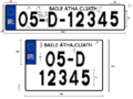 Irish plate specification.png
