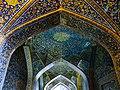 Isfahan-08678.jpg