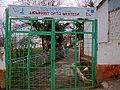 Issyk Kul Secondary School (1).jpg