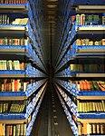 Ito Library Retriever.jpg